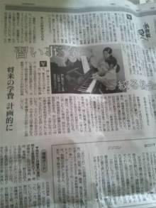 東京新聞2月14日号