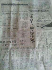 日本経済新聞 2011年7月31日