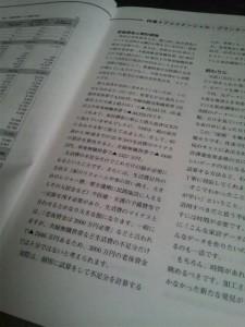 DSC_2160.jpg